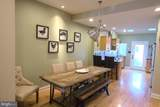 3312 O'donnell Street - Photo 9