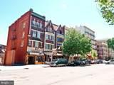 2337 Champlain Street - Photo 75
