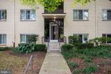 10204 Rockville Pike - Photo 2