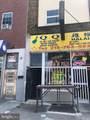 1118-20 Spring Garden Street - Photo 1