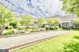 8970 Fascination Court - Photo 40