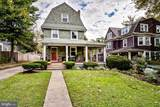 125 Birch Avenue - Photo 28
