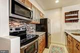 2639 Boston Street - Photo 7