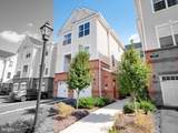 23300 Milltown Knoll Square - Photo 4