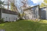 5025 Rosemont Avenue - Photo 33