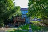 2590 Sherman Street - Photo 3