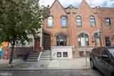 1735 Ritner Street - Photo 39