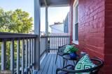 67 Randolph Place - Photo 32