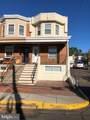 1021 Pond Street - Photo 1