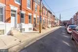 1723 Pierce Street - Photo 4