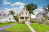 7805 Ardmore Avenue - Photo 1