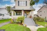 7805 Ardmore Avenue - Photo 9