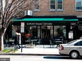 1401 17TH Street - Photo 38