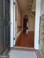 1010 Independence Avenue - Photo 3