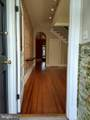 1010 Independence Avenue - Photo 4