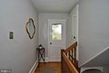 120 Lincoln Avenue - Photo 18