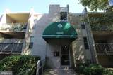 5205 Duke Street - Photo 1