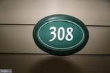 300 Pebble Drive - Photo 2