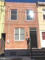 227 Pierce Street - Photo 1