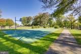 5250 Eliots Oak Road - Photo 40