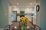 326 Sweeping Mist Circle - Photo 10