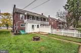 30 Spruce Street - Photo 5