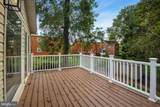 4429 Underwood Street - Photo 21