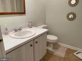 147 Marlyn Lane - Photo 16