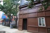 1513 Fairmount Avenue - Photo 1