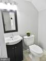10015 Mosby Woods Drive - Photo 15