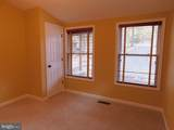 305 Pathfinder Lane - Photo 16