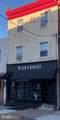 806 Passyunk Avenue - Photo 1