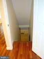 2505 Campbell Place - Photo 16