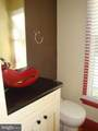 2505 Campbell Place - Photo 17