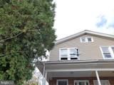 2511 Penn Avenue - Photo 2