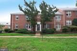 3 Auburn Court - Photo 1