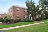 3 Auburn Court - Photo 32