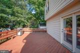 12209 Bayswater Road - Photo 38
