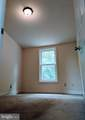 301 Locust Street - Photo 21
