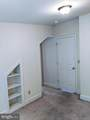 301 Locust Street - Photo 22