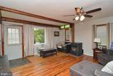 120 Antietam Road - Photo 5