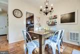 3605 Greenway Place - Photo 9