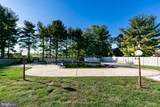 1475 Mt. Holly Road - Photo 20