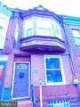 1518 Page Street - Photo 21