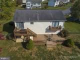 295 Thoreau Drive - Photo 4