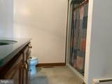 1143 Brownsville Road - Photo 23