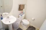 35574 Gloucester Circle - Photo 16