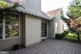 6 Atrium Drive - Photo 34