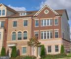 20790 Duxbury Terrace - Photo 1