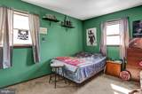1149 Broad Street - Photo 12